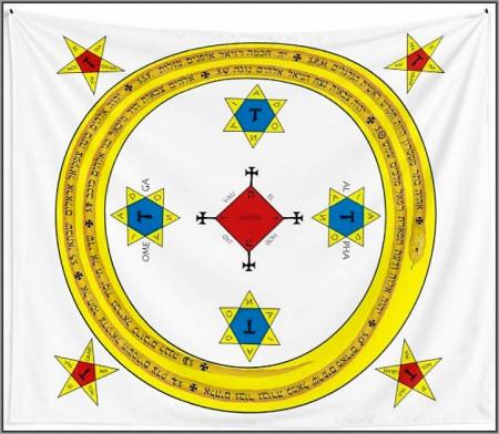[23] - Cercle (Goetia)