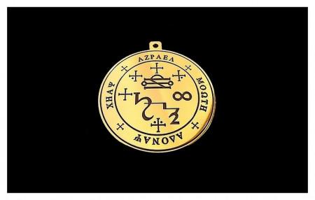 [14] Pendentif d'Azrael
