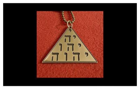 [20] Pendentif Tetragrammaton - IHVH