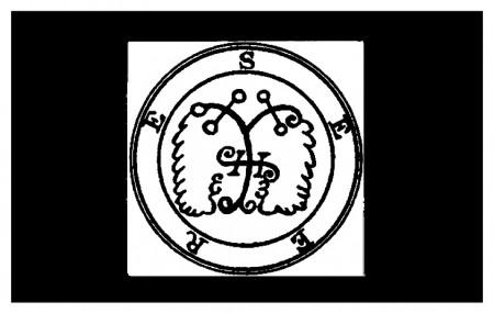 Seer (Goetia)