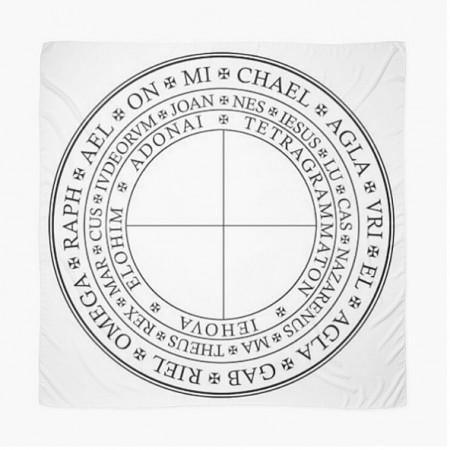 [x] Cercle Magie Faustienne 4