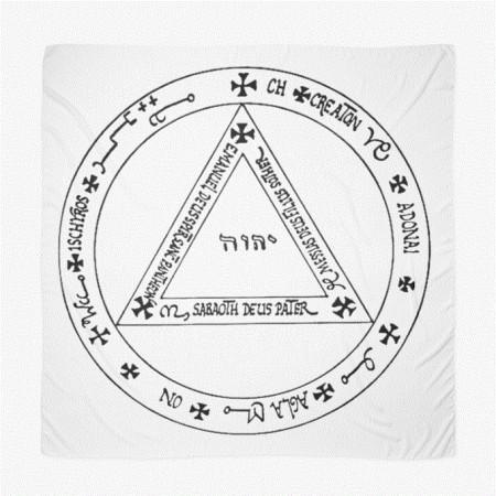 [x] Cercle Magie Faustienne 5
