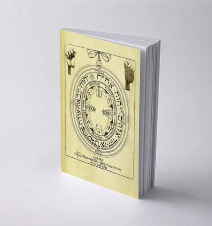 De Amuletis aenis Figuris Illustrata