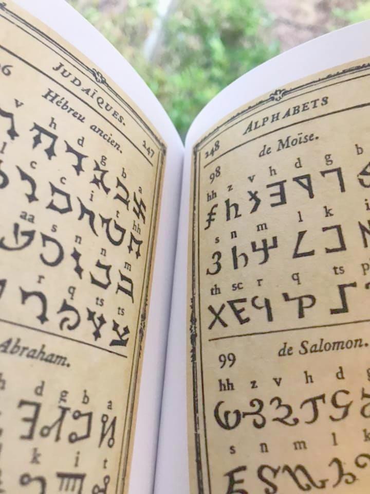 Alphabets des Langues Modernes et Anciennes.