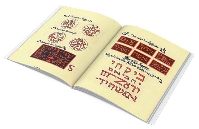 réimpression limitée Litho 6è & 7è Livre de Moïse