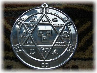 [x] Hexagramme de Salomon (Goétie)