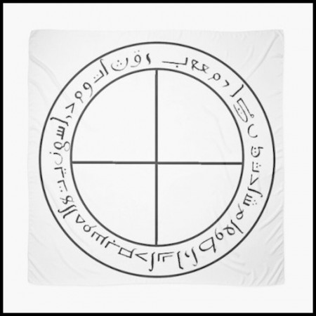 [X] Tenture Cercle selon M. Scotus