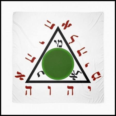 [X] Tenture Triangle Goétique - 1