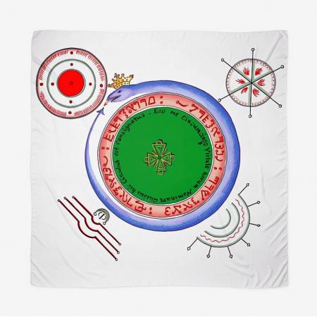 [X] Tenture Cercle Saint Cyprien