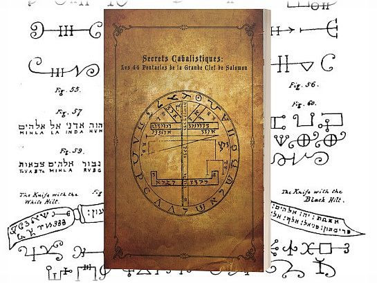 Les 44 Pentacles de la Grande Clef de Salomon