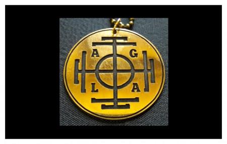 [18] Pendentif AGLA - אגלא