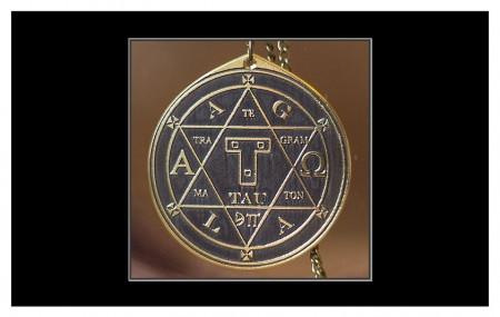 [02] Hexagramme de Salomon - 1 (Lemegeton)