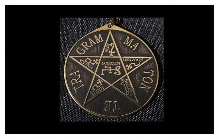 [01] Pentagramme de Salomon - 1 (Lemegeton)