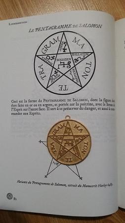 [01] Pentagramme de Salomon (OR)