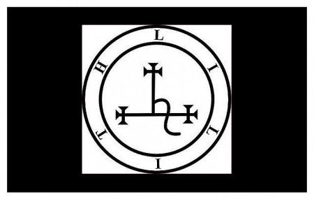 [22] Sceau de Lilith