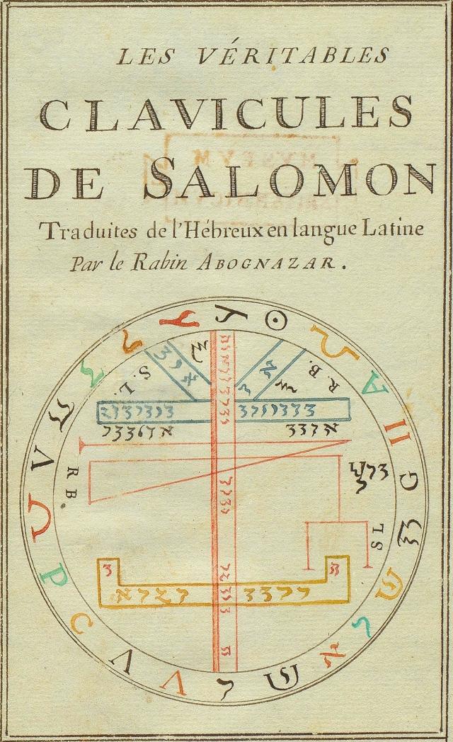Clavicules du Roi Salomon, Livre Troisieme (Lansdowne MS 1202)
